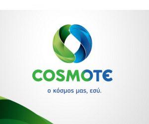 Η Cosmote φροντίζει τους πελάτες της με αναβάθμιση του των ταχυτήτων COSMOTE VDSL