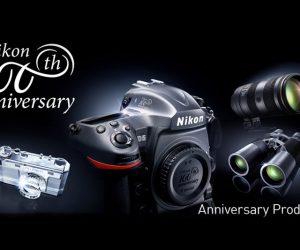 Η Nikon είναι στην ευχάριστη θέση να ανακοινώσει τη σειρά αναμνηστικών μοντέλων και προϊόντων για τον εορτασμό των 100ών γενεθλίων της στις 25 Ιουλίου 2017