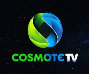 Με την υπηρεσίαςCosmoteTVMultiroomοι κάτοχοι θα μπορούν να παρακολουθούν ταυτόχρονα σε περισσότερες από μία τηλεοράσεις τα κανάλια τηςCosmoteTV