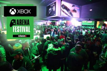 ΤοXbox Arena FestivalpoweredbyΠλαίσιοέρχεται στις23 & 24 ΙουνίουστοGaziMusic Hall! Είσαι έτοιμος να ζήσεις την απόλυτηgamingεμπειρία;