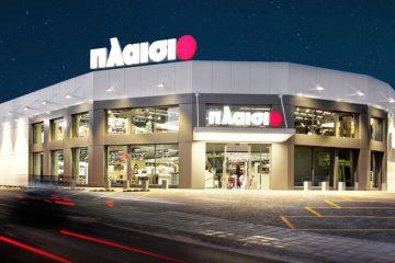 Το νέο superstore Πλαίσιο στην Αγία Παρασκευή προσφέρι μία εμπειρία 4 ορόφων και 2.260 τ.μ. που αναμένεται να βάλει το shopping σε νέο «πλαίσιο».