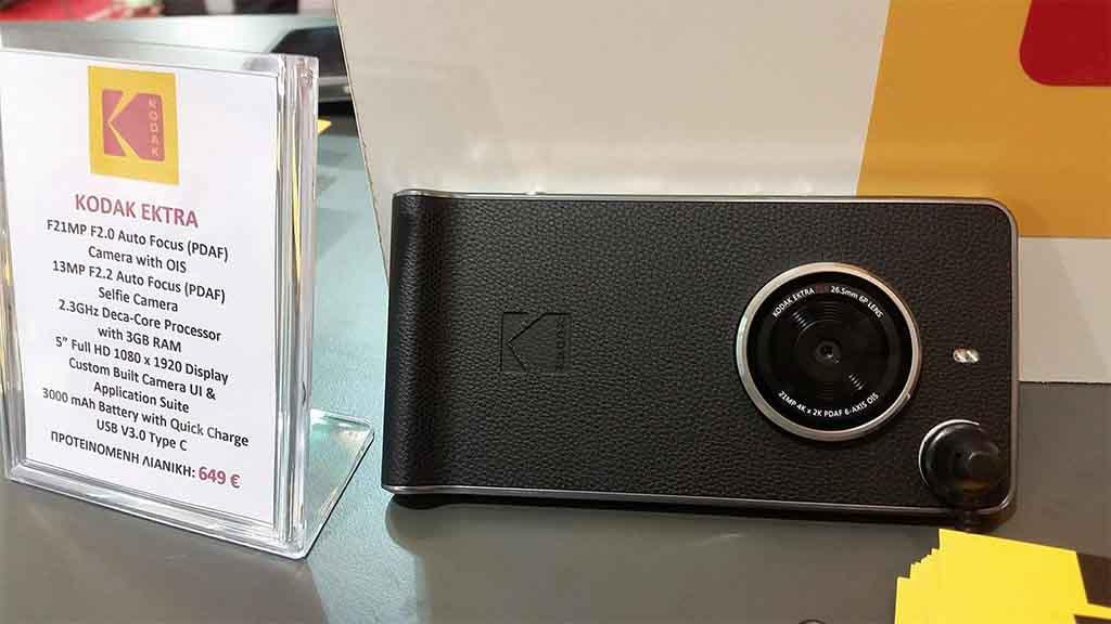 Το Kodak Ektra όπως το είδαμε ζωντανά στην Image+Tech Expo στην Helexpo