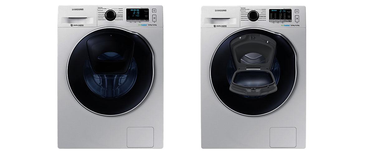 Samsung Addwash - Τα Combo μοντέλα που συνδυάζουν πλυντήριο και στεγνωτήριο
