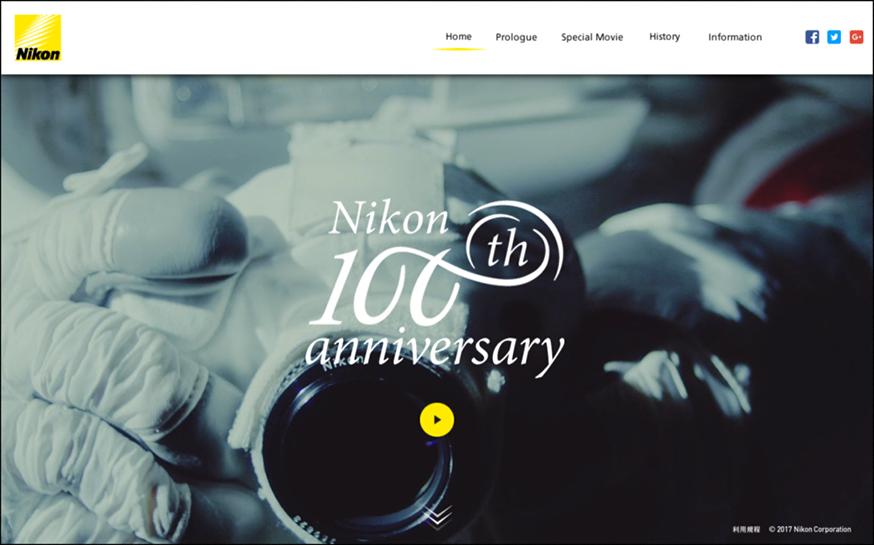 Nikon 100 χρόνια - Το νέο ανανεωμένο website