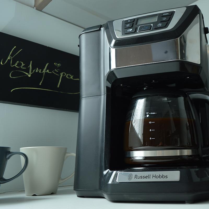 Russell Hobbs Chester: Κανάτα γεμάτη με φρέσκο και μυρωδάτο καφέ