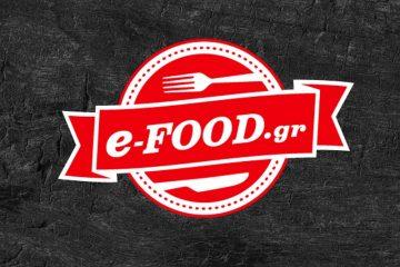 Το e-food.gr, η δημοφιλής πλατφόρμα για online παραγγελίες φαγητού τράβηξε την προσοχή της Google με τις επιτυχημένες καμπάνιες του στο Youtube!