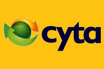 Καλύτερη Εφαρμογή για το Καταναλωτικό Κοινό χαρακτηρίστηκε το Cyta 4U στο φετινό 7ο Mobile Connected World.