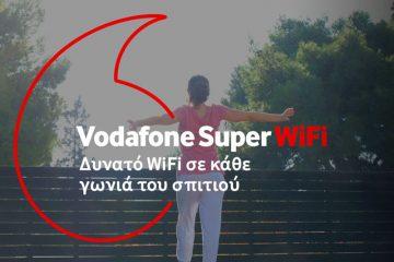 Η υπηρεσίαVodafoneSuperWiFiπροσφέρεται σε τρεις κατηγορίες:Start,PlusκαιUltraπου ξεκινούν από τα €2,5/ μήνα για κάθε ανάγκη.