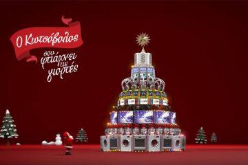 Ο Κωτσόβολος «σου φτιάχνει τις γιορτές» με προτάσεις και λύσεις για τις αγορές των Χριστουγέννων, αλλά και πλούσια δώρα και διαγωνισμούς!
