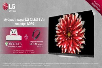 Από το Σάββατο 20 Ιανουαρίου και για ένα μήνα (μέχρι τις 20 Φεβρουαρίου), οι καταναλωτές που επιλέγουν μίαLG OLED TV 4ΚτηςLGElectronics(LG)επιβραβεύονται με μοναδικά δώρα: έναXbox One S(500GB) και ασύρματα ακουστικάLG Tone HBS-A100.