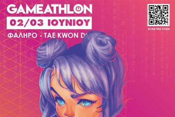 Το μεγαλύτεροgamingeventτης Αθήνας, τοgameAthlon2018, ανοίγει τις πόρτες του για δεύτερη συνεχή χρονιά, στο Ολυμπιακό Κλειστό Γυμναστήριο Φαλήρου,TaeKwonDo, το Σαββατοκύριακο 2 & 3 Ιουνίου 2018,με την υποστήριξη τηςΓΕΡΜΑΝΟΣ.