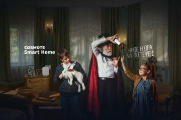 Αξιοποιώντας την τεχνολογία Internet of Things, το Cosmote Smart Home φέρνει μία σειρά από «έξυπνα» προϊόντα και λύσεις, που κάνουν το σπίτιάνετο.