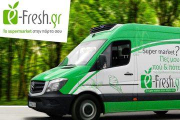 Με ανάπτυξη άνω του 90% αναμένεται να κλείσει η χρονιά για την e-fresh.gr, μετά από μια επιτυχημένη πορεία σε μια απαιτητική χρονιά για το λιανεμπόριο τροφίμων.