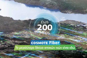 Χάρη στο εκτενές επενδυτικό πλάνο του ομίλου, το Cosmote Fiber, το μεγαλύτερο δίκτυο οπτικών ινών της χώρας, συνέχισε να αναπτύσσεται δυναμικά.