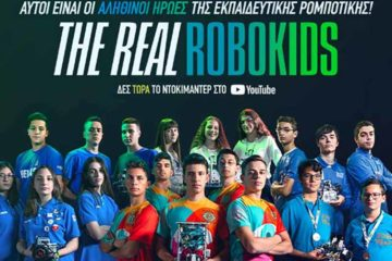 The Real Robokids - Cosmote